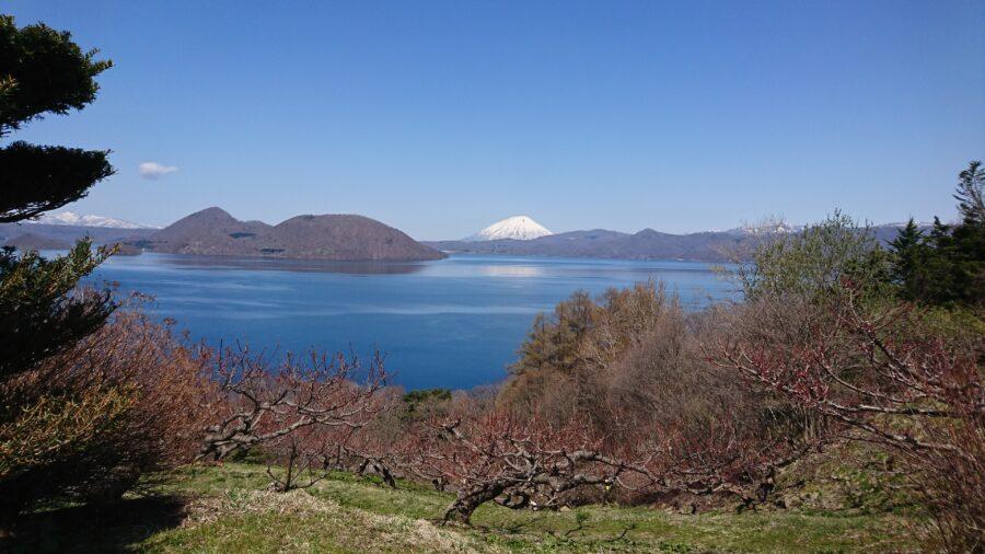 Mt. Yotei overlooking Lake Toya