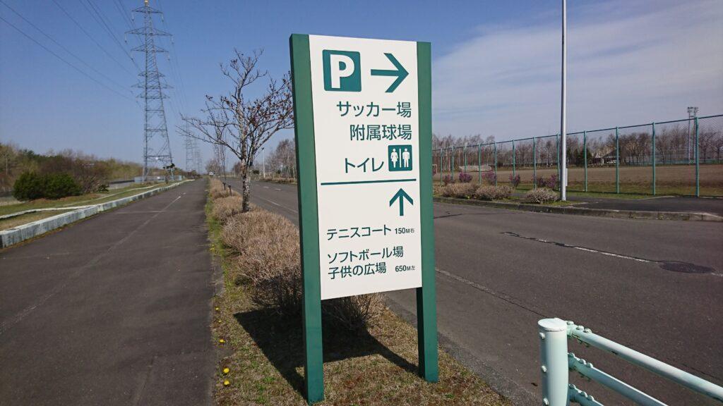 Signs in Japan